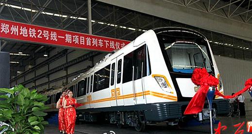 中車株機鄭州地鐵2號線項目列車設計經理李駿介紹說